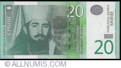 Image #1 of 20 Dinara 2006