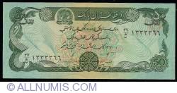 Image #1 of 50 Afghanis 1991 (SH 1370 - ١٣٧٠)
