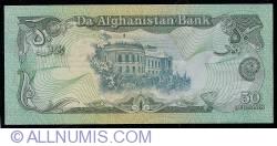 Imaginea #2 a 50 Afghanis 1991 (SH 1370 - ١٣٧٠)