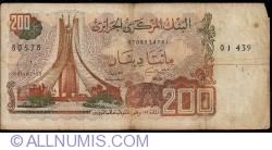 Image #1 of 200 Dinars 1983 (23. III.)