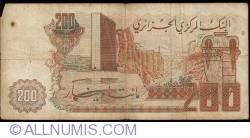 Image #2 of 200 Dinars 1983 (23. III.)