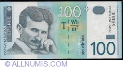 Image #1 of 100 Dinara 2003
