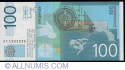 Image #2 of 100 Dinara 2003