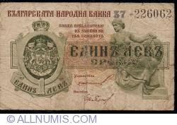Image #1 of 1 Lev Srebro ND (1920)