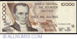 Imaginea #1 a 10000 Sucres 1998 (14. XII.)
