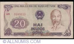 Image #1 of 20 Dông 1985 (1986)