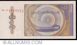 Image #1 of 50 Pyas 1994