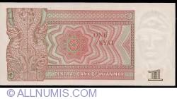 Image #2 of 1 Kyat ND (1990)