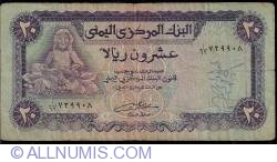 Image #1 of 20 Rials ND (1985)