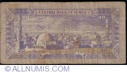 Image #2 of 20 Rials ND (1985)