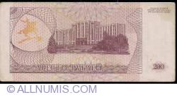 Imaginea #2 a 200 Rublei 1993 (1994)