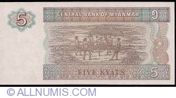 Image #2 of 5 Kyats ND (1996)