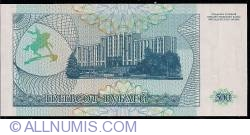 Imaginea #2 a 500 Rublei 1993 (1994)
