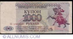 Imaginea #1 a 1000 Rublei 1993 (1994)
