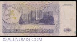 Imaginea #2 a 1000 Rublei 1993 (1994)