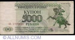 Imaginea #1 a 5000 Rublei 1993 (1995)