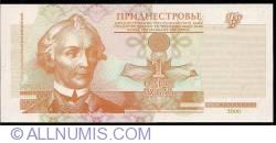 Imaginea #1 a 1 Rubla 2000