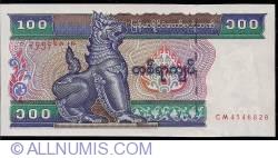 Image #1 of 100 Kyats ND (1994)