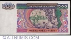 Image #2 of 100 Kyats ND (1994)