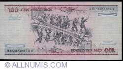 100 Cruzeiros ND (1984)