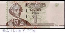 Imaginea #1 a 1 Ruble 2007