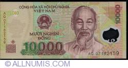 Image #1 of 10,000 Ðồng (20)07