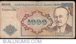 Imaginea #1 a 1000 Manat ND (1993)