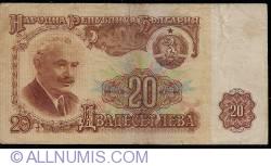 Image #1 of 20 Leva 1974