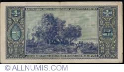 Imaginea #2 a 1000000 Pengo 1945