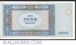 Imaginea #2 a 1000 Manat 2001