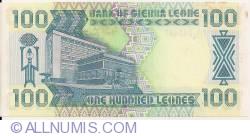 Imaginea #2 a 100 Leones 1990 (26. IX.)