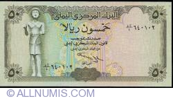 Image #1 of 50 Rials ND (1997)