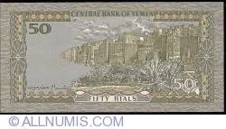 Image #2 of 50 Rials ND (1997)