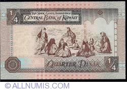 Image #2 of 1/4 Dinar L.1968 (1994) - signatures Salem Abdul Aziz Sa'ud al-Sabah/ Mustafa Jassim Al-Shamali