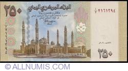Image #1 of 250 Rials 2009 (AH 1430)