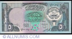 Image #1 of 5 Dinars L.1968 (1980-1991)