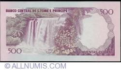 Imaginea #2 a 500 Dobras 1993 (26. VIII.)