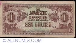 1 Gulden ND (1942)