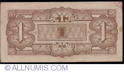 Imaginea #2 a 1 Gulden ND (1942)