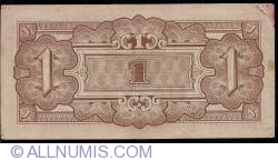 Image #2 of 1 Gulden ND (1942)