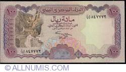 Imaginea #1 a 100 Rials ND(1993) - semnătură Aluwi Salih al-Salami