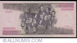 Image #2 of 500 Cruzeiros ND (1985)