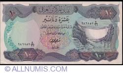 Image #1 of 10 Dinars ND (1973) - signature Dr. Fawzi al-Kaissi