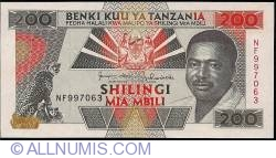 Image #1 of 200 Shillings ND (1993)