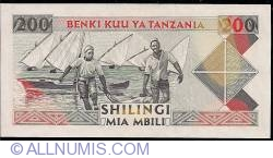 Image #2 of 200 Shillings ND (1993)