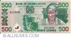 Image #1 of 500 Leones 1998