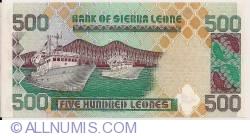 Image #2 of 500 Leones 1998