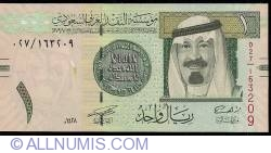 Image #1 of 1 Riyal 2007 (AH 1428 - ١٤٢٨)