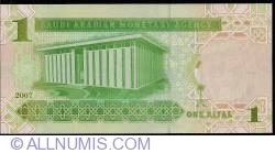 Image #2 of 1 Riyal 2007 (AH 1428 - ١٤٢٨)