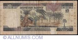 Image #2 of 10 Riyals ND (1983) signature 5
